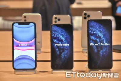 輕鬆入手iPhone 11 刷對卡最高回饋11%