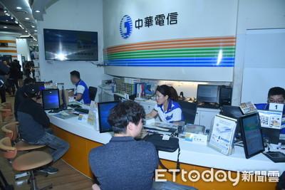 中華電信反擊吃到飽魔人 超量回溯收費