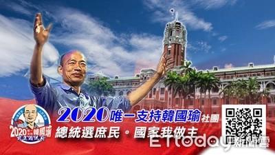 韓國瑜首次到屏東 10月還有宮廟行