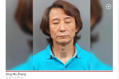 女客人去按摩遭指侵!華裔男被起訴