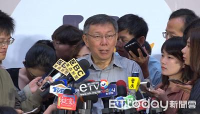 柯文哲不在乎斷交 府:此時越能彰顯台灣不受威逼的意志