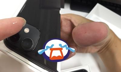 買到iPhone 11機王!他一摸機背被刺傷