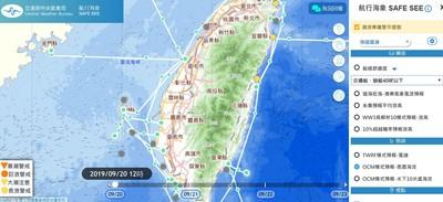 氣象局推海象平台「整合風、浪、流」