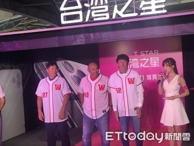 張泰山現身台灣之星iPhone11開賣日 最想要「夜幕綠」