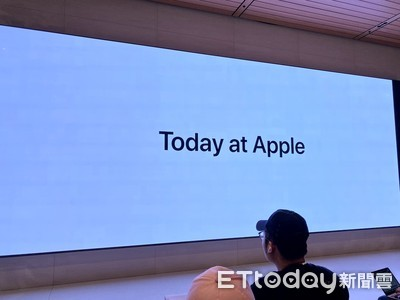 Today at Apple「快訣竅」開課了