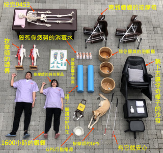 新北勞動雲推2大工具包開箱文