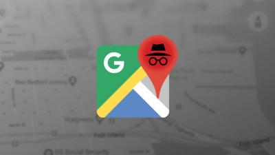Google Maps 將推「無痕模式」 再也不怕行蹤秘密曝光!