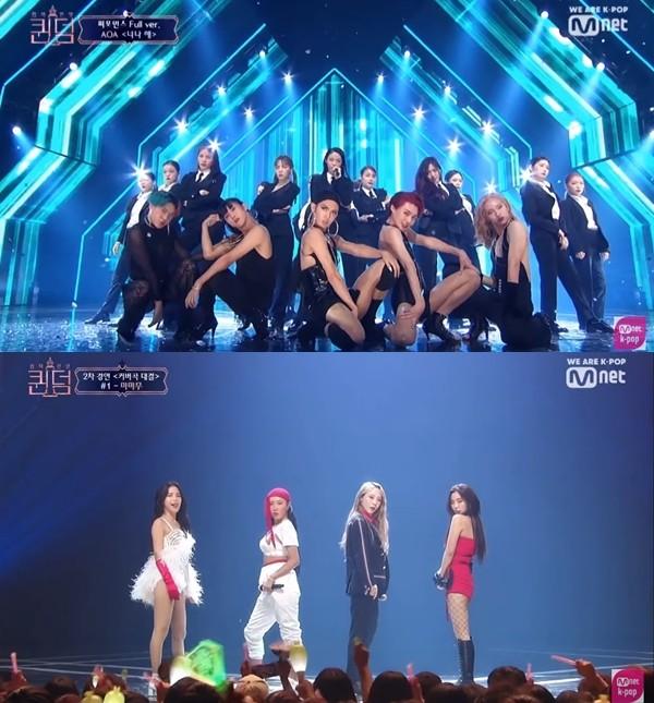 ▲AOA與MAMAMOO改編並表演了彼此的夯曲。(圖/翻攝YouTube/Mnet K-POP)