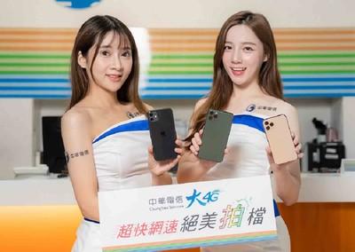 iPhone 11 Pro系列佔電信商銷售量6成