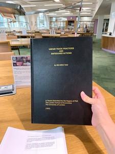LSE圖書館半日遊:蔡英文總統論文讀後感