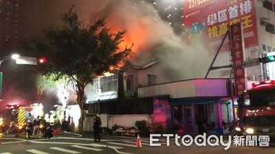 快訊/台中五權一街火警 濃煙竄出民宅