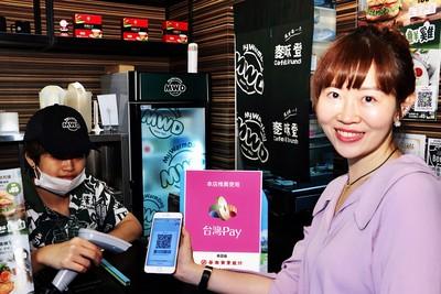 華銀台灣Pay早午餐享優惠 9月底截止