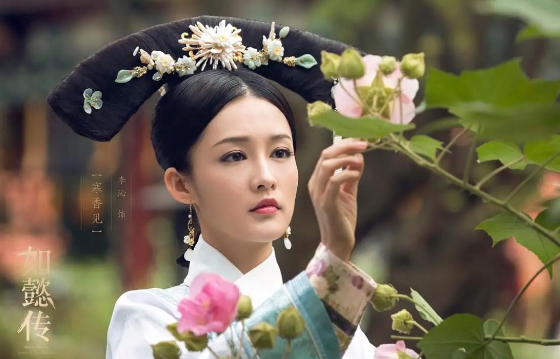 ▲李沁因演出《如懿傳》的「寒香見」爆紅。(圖/翻攝豆瓣)