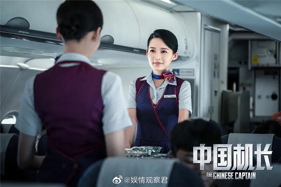 ▲李沁參演電影《中國機長》。(圖/翻攝微博/娛情觀察君)