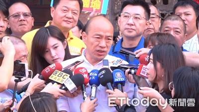 韓國瑜:請北京正視中華民國的存在