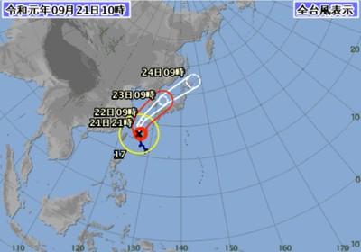 塔巴颱風帶大雨 九州恐破300毫米