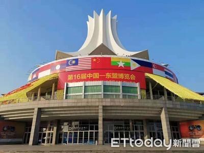 東協博覽會「接力式」論壇 4天完成50會議