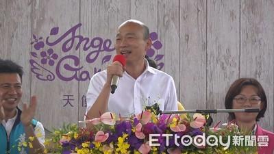 韓國瑜呼籲 政治人物不要鬼混