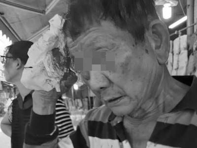 菜市場拳頭闘畚斗 拳頭老翁被陸配打爆頭