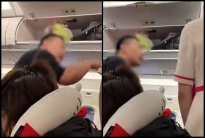 搭飛機脫鞋…空服員「提醒穿上」他秒暴走