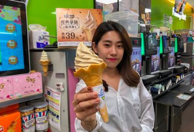 經典大人味!超商拿鐵變霜淇淋了 全家限時推出39元
