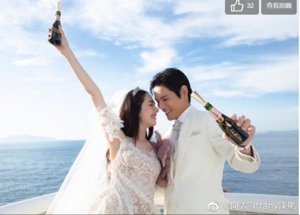 ▲▼郭碧婷向佐9月10日婚禮照。(圖/翻攝自微博/向太Tiffany陳嵐)