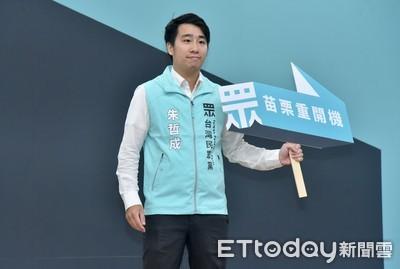 民眾黨提名 朱哲成退出民進黨