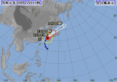 塔巴路徑掃過全日本 狂雨再下2天
