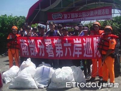 墾丁淨灘 450人清出2000公斤拉圾