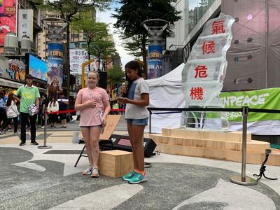 海平面上升台灣受威脅!250公分冰雕融化街頭