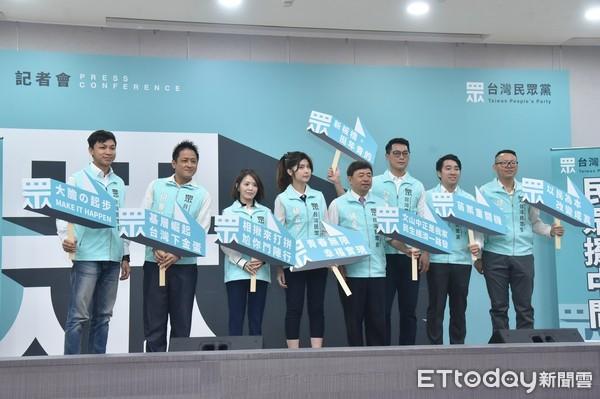 區域立委「突圍有難度」 柯文哲:郭台銘不選,但我們還有政黨票 | ETt