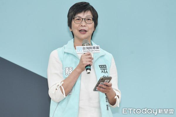 ▲▼台灣民眾黨立法委員提名記者會,蔡壁如。(圖/記者李毓康攝)