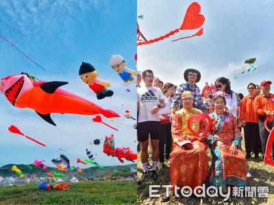 北海岸風箏節 老夫妻風箏牽手圓夢