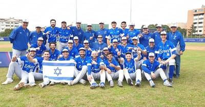 以色列棒球確定前進2020東京奧運