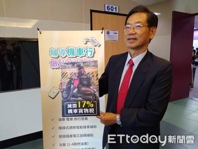 光陽執行長向談陳其邁機車貨物稅
