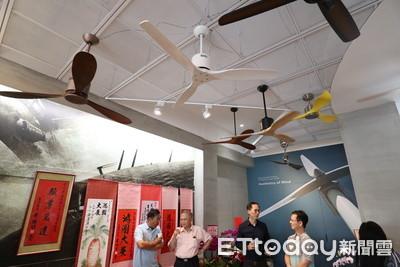 吊扇好處多多 節能創造空氣循環