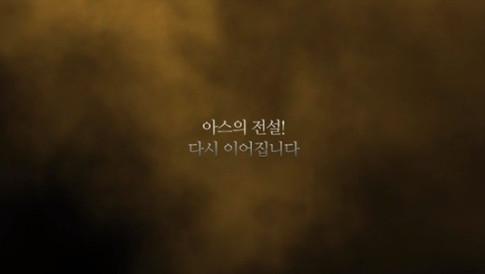 ▲▼ 《阿斯達》結局反轉! 宋仲基再現神氣⋯官方預告第二季(圖/翻攝自tvN)