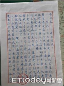 屏東監獄13受刑人捐3.1萬 助火警受災婦