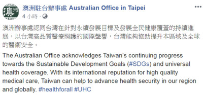 澳洲發聲挺台:Taiwan can help