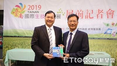 台南國際生技綠能展