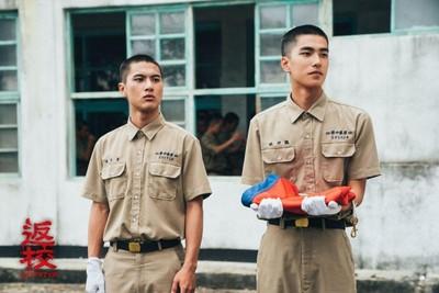 韓國瑜看《返校》 陳其邁:看完應該會有很多感觸
