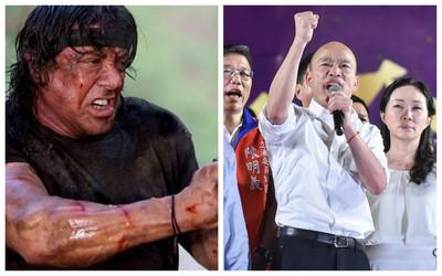 王世堅稱韓國瑜是「政治版藍波」