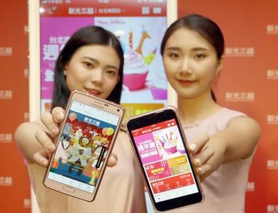 新光周慶最殺青春露 用手機搶貨