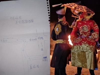 彰化再傳送肉粽!當地「2宮廟合辦」路線曝光