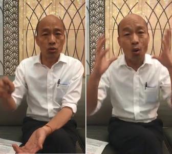 韓國瑜:從沒說過高雄市府要採石油