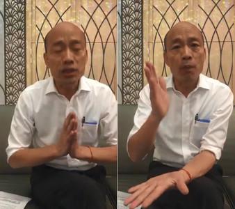 韓國瑜批蔡英文:斷交跟一國兩制有何關係?