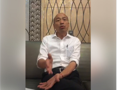 韓國瑜批警政署醜化高雄:誰還敢來觀光