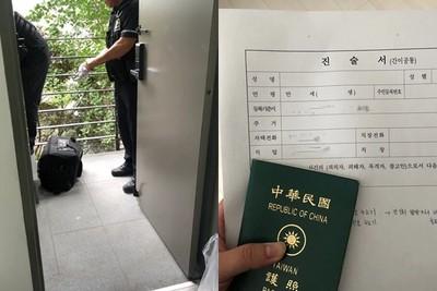 女孩赴韓留學 半夜租屋處「密碼鎖狂響」