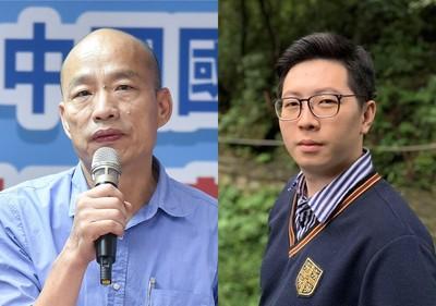 誰說挖石油 王浩宇返校名句酸韓