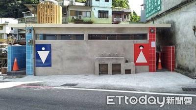 石碇老街翻新公廁 提升環境好印象